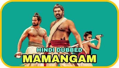 Mamangam Hindi Dubbed Movie