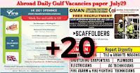 Abroad Daily Gulf Vacancies paperJuly29