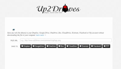 موقع رفع و تخزين الملفات على عدة مواقع تخزين السحابي