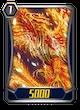 Rising Phoenix G1