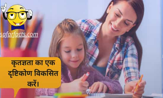 moral story in Hindi for education