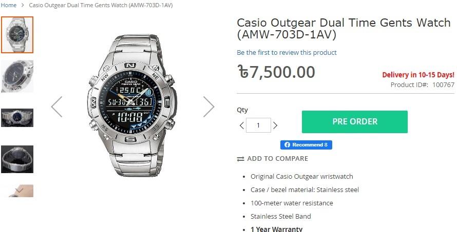 Nice Watch buy now
