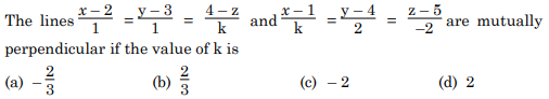 ncert solution class 12th math Question 7