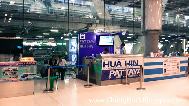 Taking the bus from Suvarnabhumi Airport,  Bangkok - Thailand