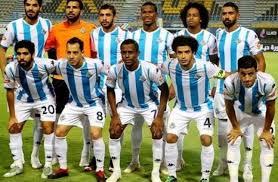 مشاهدة مباراة بيراميدز والجونة بث مباشر اليوم الاربعاء 12-9-2018 الدوري المصري