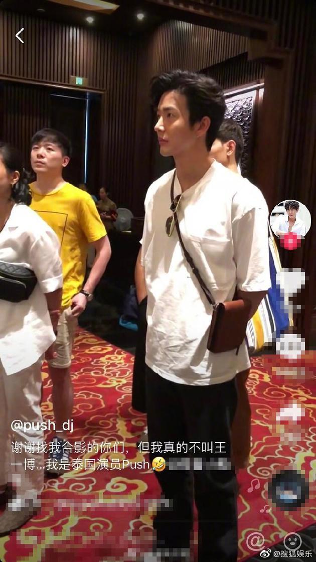 push wang yibo look alike?