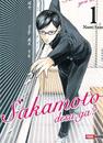 SAKAMOTO DESU GA VOLUMEN 1