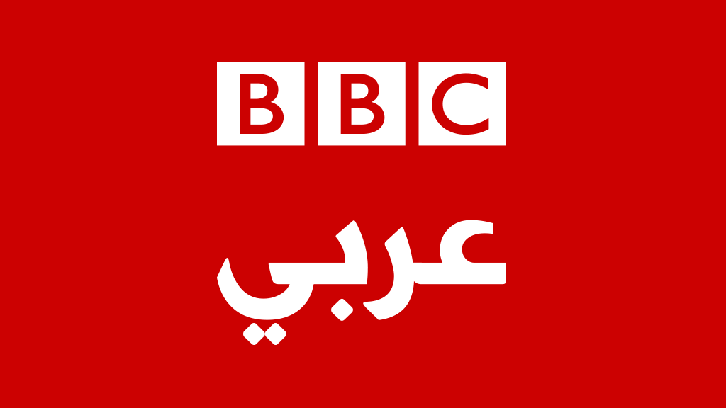 وظائف قنوات BBC العربية 2021