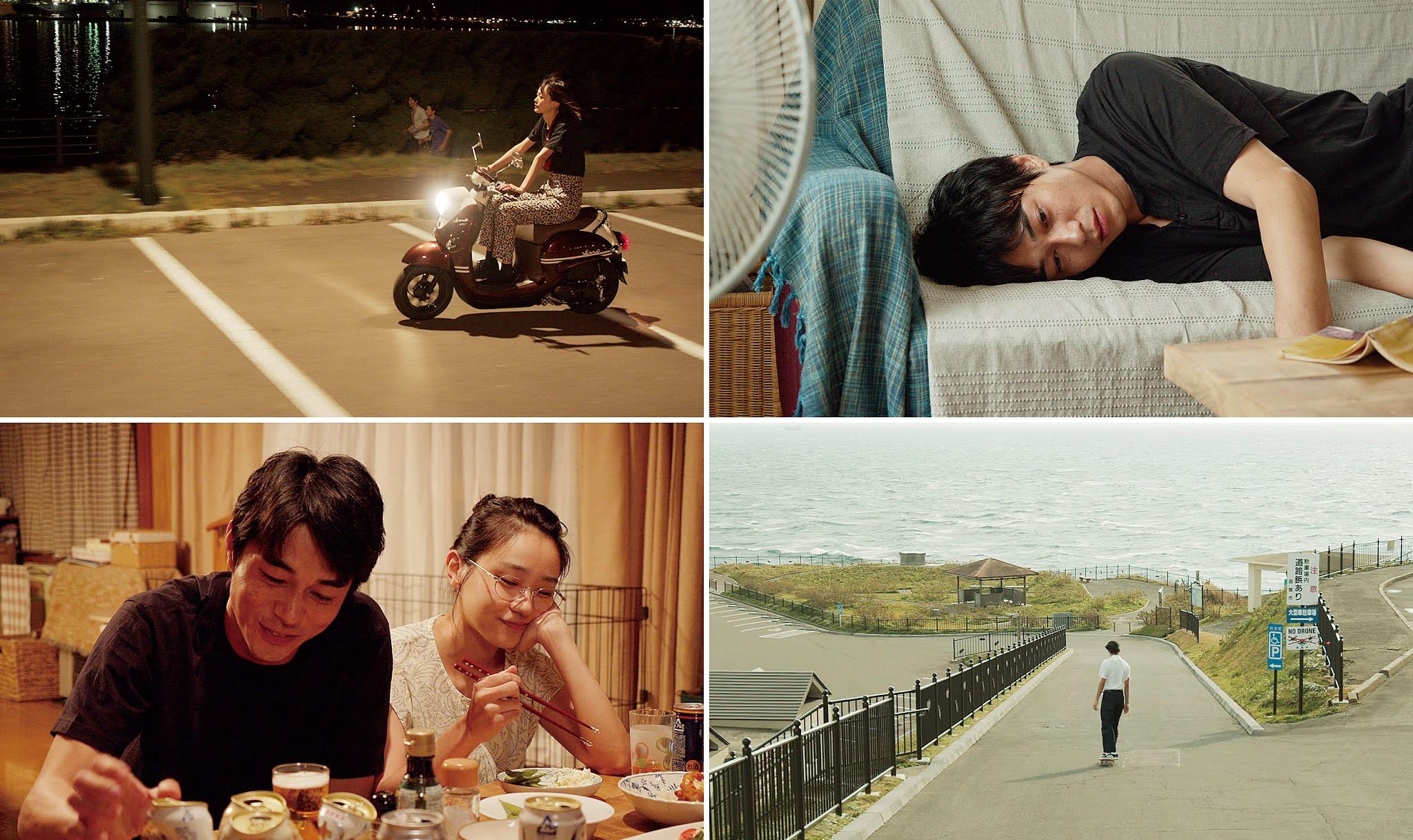 The Sound of Grass (Kusa no Hibiki) film - Hisashi Saito