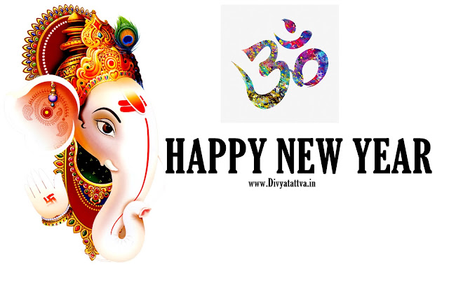 God Ganesha Happy new Year Greetings and wallpapers for new year, hd pics for decoration, uhd pictures for wallpapers for laptop and notebooks