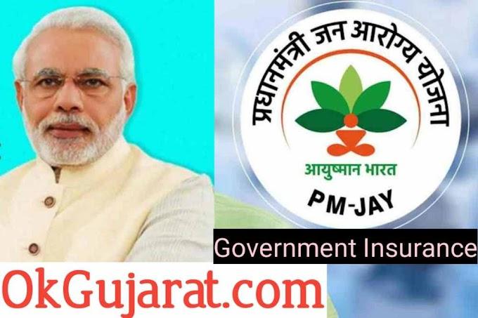 Pradhanamntri Aayushman Bharat Yojana Government Insurance Scheme Check Name