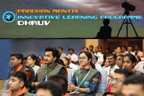 What is Pradhan Mantri Innovative Learning Program?