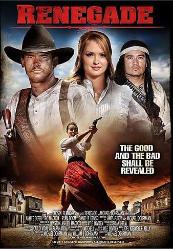 Renegade (2011)