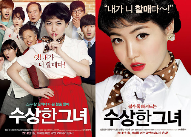 Film Korea Miss Granny Subtitle Indonesia