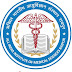 AIIMS Raipur 2016 Recruitment For 06 Data Entry Operator And Other Posts