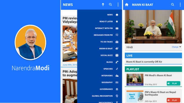 Narendra Modi Android App - प्रधानमंत्री के लाइव भाषण देख पाएंगे आप