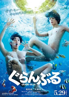 Grand Blue Live Action ED