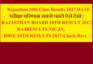 Latest news-RBSE 10TH RESULTS 2017