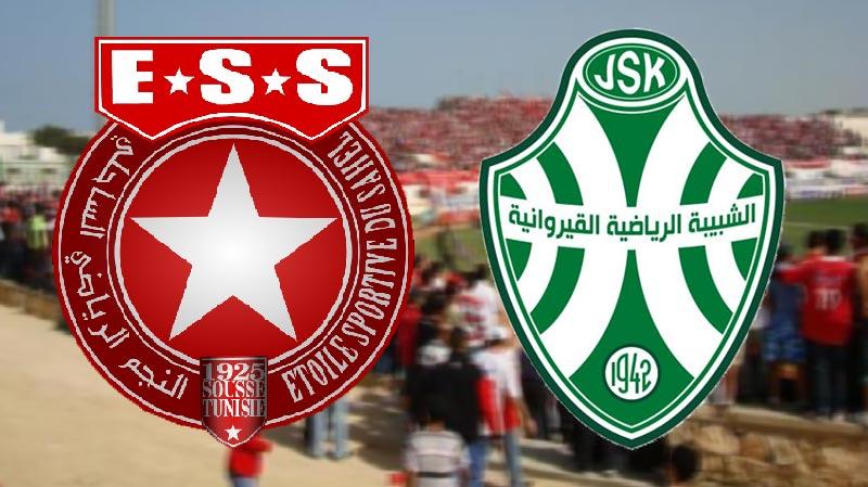 مشاهدة مباراة النجم الساحلي وشبيبة القيروان بث مباشر اليوم 02-10-2019 في الدوري التونسي