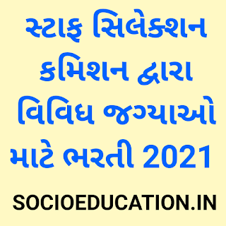 SSC CGL Recruitment Notification for 6506 Vacancies @ssc.nic.in