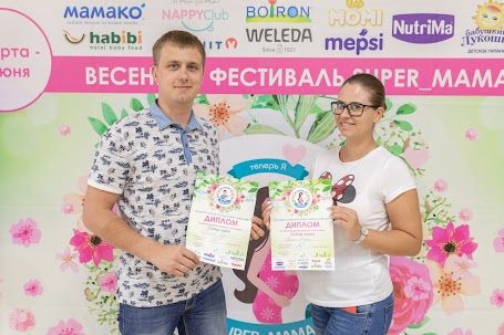 "Live-фестиваль ""Супер Мама"" прошел в Marins Park Hotel Nizhny Novgorod"