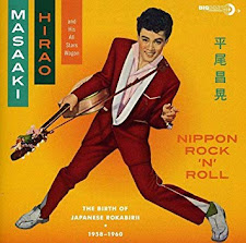 JAPAN SUMMITS ELVIS' JAILHOUSE ROCK