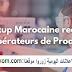 Startup Marocaine recrute des Opérateurs de Production sur El Jadida
