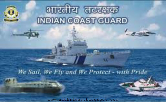 Coast Guard Navik GD Online Form