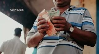 Best 7 Ways to earn money online in india | मोबाइल से पैसे कमाने का तरीका, ऑनलाइन पैसे कैसे कमाए