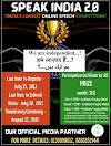SPEAK INDIA 2.0 [ONLINE SPEECH COMPETITION] BY LAFZ : REGISTER NOW!!