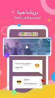 تحميل تطبيق يويو لايف YoYo Random Live للأندرويد 2019 - Screenshot (2)
