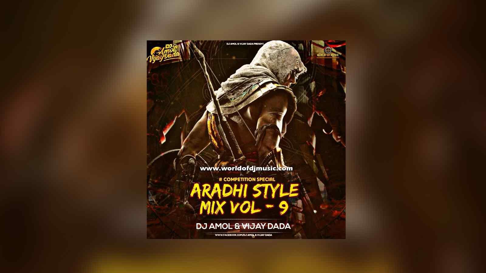 Jane Walon Jara Hoshiyar (Compitition Mix) - DJ Amol & VijayDada Remix