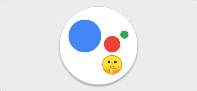 شعار Google Assistant مع وجه مصمت