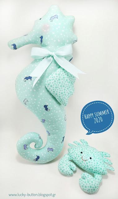 """Sea horse""  Μεγάλος ιππόκαμπος για στολισμό λαμπάδας βάπτισης"