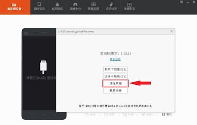cara hapus pola dan sandi ponsel xiaomi dengan Mi Pcsuite China