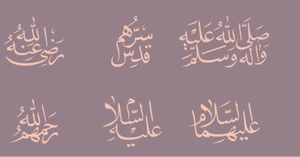 iVectors Islamic Phrases Vectors - Corel Draw + AI