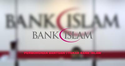 Permohonan Bantuan iTEKAD Bank Islam 2020 (Semakan Status)