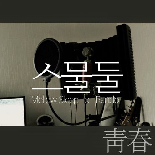 Mellow Sleep, Rando – 22 (靑春) – Single