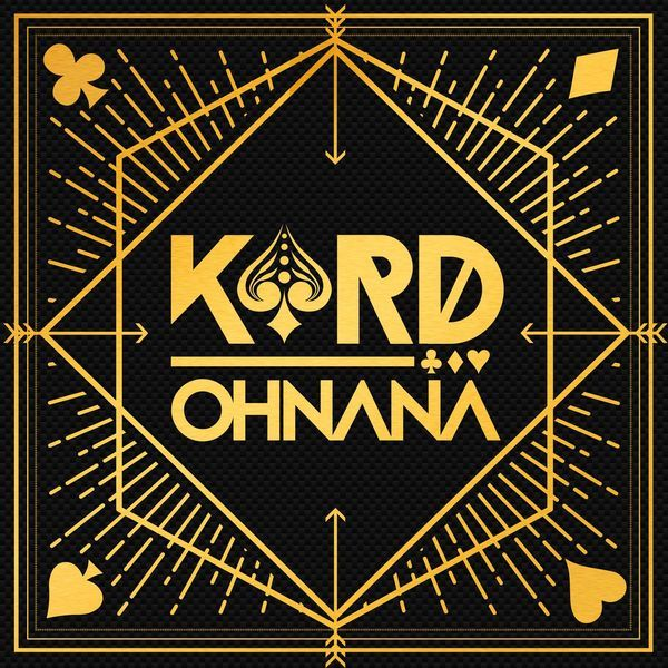 Lyrics Oh NaNa - KARD ft. Heo Youngji