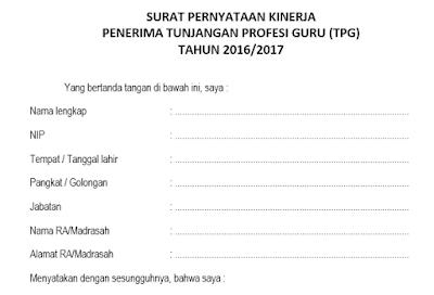 Contoh SK Penerima TPG Tahun 2016-2017 PNS dan NON PNS
