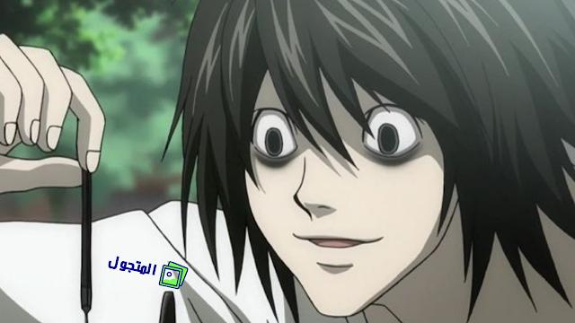L Lawliet-Death Note