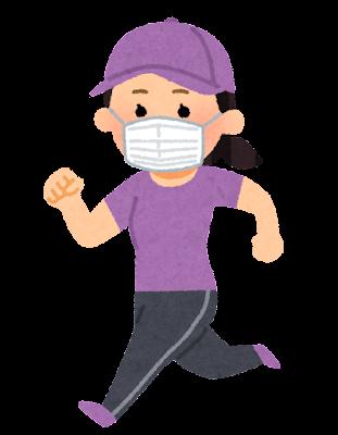マスクを付けてジョギングする人のイラスト(女性)