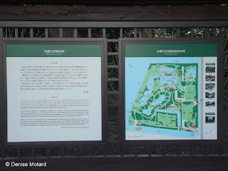 Garden plan and history - Hama-Rikyu Garden, Tokyo, Japan