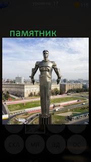 389 фото стоит высокий памятник на фоне города 17 уровень