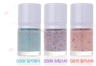 Tony Moly nail polishes