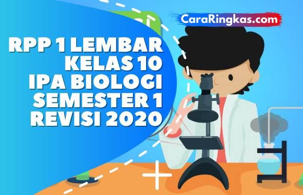 RPP 1 Lembar Biologi Kelas 10