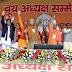 यूपी में 74 और बंगाल में 23 सीट जीतेगी भाजपा: शाह   BJP will win 74 seats in UP and 23 in Bengal: Shah