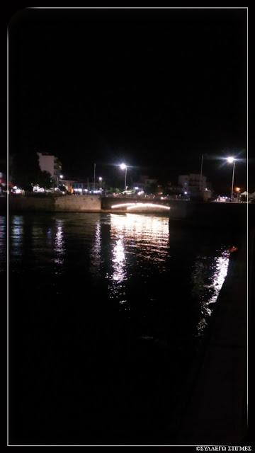 Νυχτερινή Χαλκίδα
