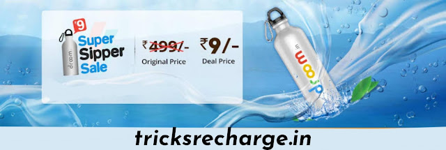 droom sipper offer: You can get sipper for only rs 9