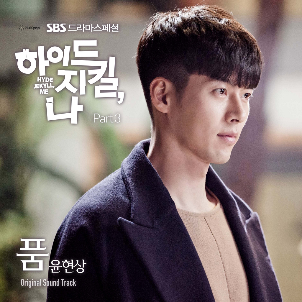 [Single] Yoon Hyun Sang – Hyde, Jekyll, Me OST Part 3